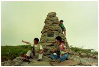 八方山頂 July 1990